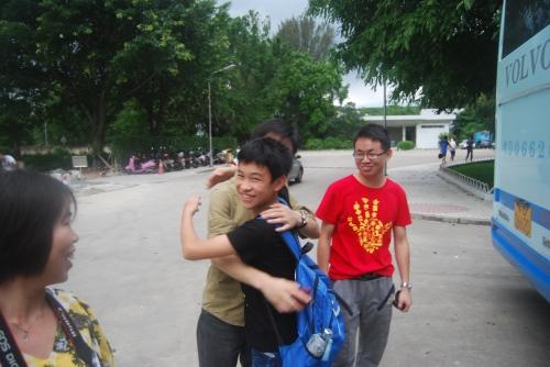 Y Hug